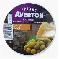"""Арахис """"Averton"""" в глазури Сыр 120г"""