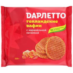 """Вафли """"Дарлетто"""" голландские карамель 220г"""