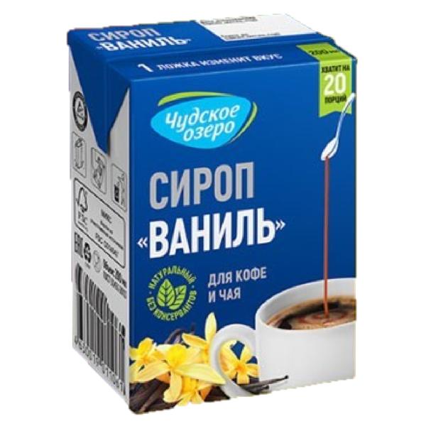 """Сироп """"Чудское озеро"""" для кофе и чая Ваниль 200мл"""