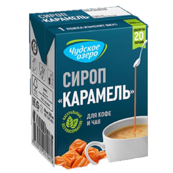 """Сироп """"Чудское озеро"""" для кофе и чая Карамель 200мл"""