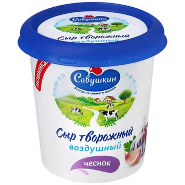 """Сыр """"Савушкин"""" творож.Воздушный 150г с чесноком"""