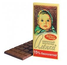 """Шоколад """"Алёнка"""" 200г"""