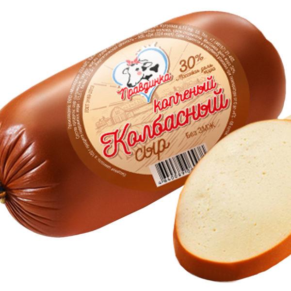 Сыр колбасно-копчёный 30% Правдинка БЗМЖ