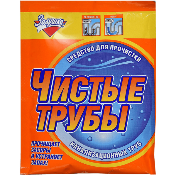 "Средство д/труб ""Золушка"" гранулы 900г"
