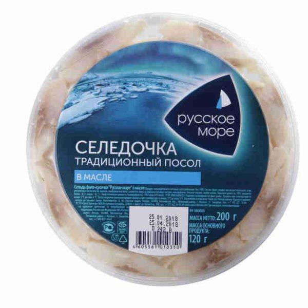 Сельдь филе-кусочки в масле традиционный посол 200г Русское море