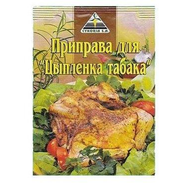 Приправа для цыплёнка табака 40г Цикория