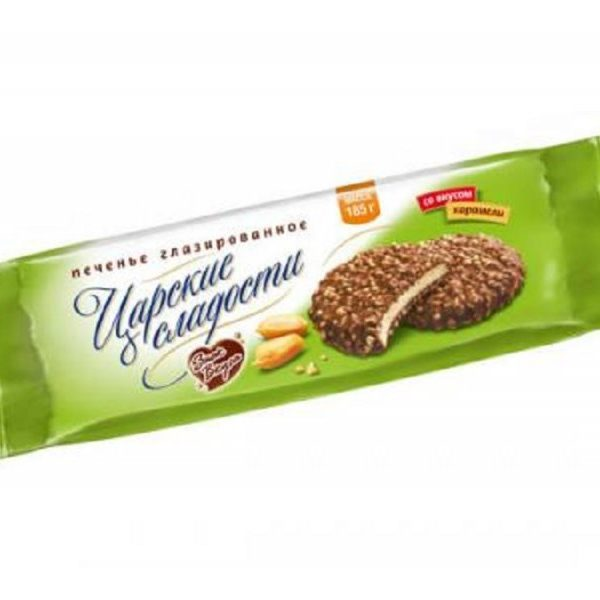 """Печенье """"Царские сладости"""" со вкусом карамели 175г"""