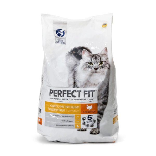 ПерфектФит для кошек с чувствительным пищеварением Индейка 650г