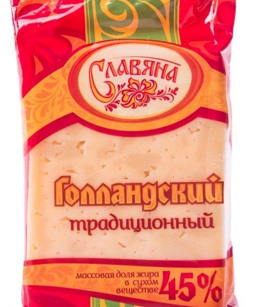 """Сыр """"Славяна"""" Голландский традиционный 45% 200г"""