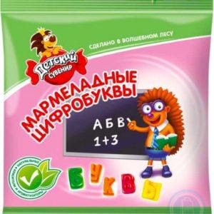 """Жевательный мармелад """"Детский сувенир"""" 70г Цифробуквы"""