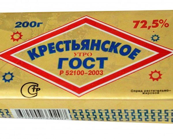 """Спред """"Крестьянское"""" 72,5% ГОСТ"""